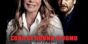 'Coro di donna e uomo' con Barbara De Rossi. La Maratona dell'Olio condanna la violenza