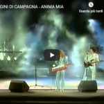 I CUGINI DI CAMPAGNA / ANIMA MIA