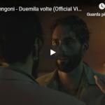 MENGONI / DUEMILA VOLTE